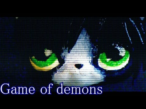 LPS : Игра демонов - 1 серия