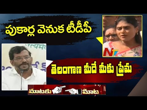 Minister Somireddy Chandramohan Couters to YS Sharmila Comments | Mataku Mata | NTV