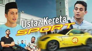 Ustaz Kereta Sport (2019) | Telefilem