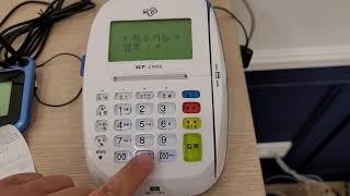 kcp-c9010 싸인패드잡는방법