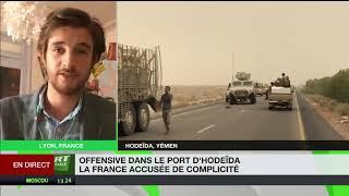 Yémen : «Le silence règne depuis trois ans sur ce sujet-là», selon Andréa Kotarac