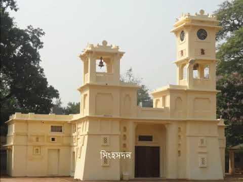 Shantiniketan - Birbhum - Visva Bharati - Travel