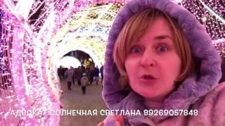 Смотреть видео Новогодняя Москва 2017 онлайн