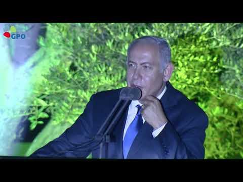 """ראש הממשלה בנימין נתניהו באירוע לציון 70 שנה לאמ""""ן"""