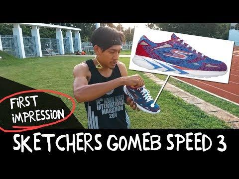 Sketchers Gomeb Speed 3 (เปิดซิง รองเท้าวิ่งใหม่!)