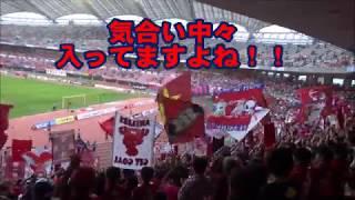 2017年9月16日 アルビレックス新潟VS鹿島アントラーズ 【入場者数】2545...