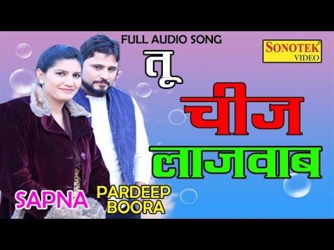 Tu Cheez Lajwab || Sapna, Pardeep Boora, Raju Punjabi || Haryanvi New Audio Song || तू चीज लाजबाब