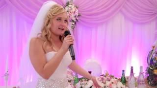 Невеста читает рэп. Подарок невесты на свадьбе