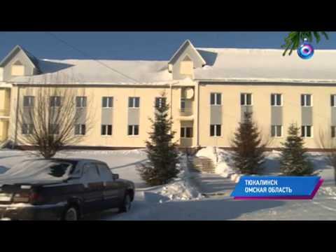 Малые города России: Тюкалинск - здесь студенты техникума ходят на учебу... в тюрьму