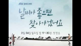 New trailer of the upcoming kdrama- I-ll come to you when the weather is nice-
