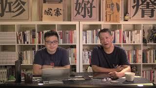 美國會撐香港,林鄭升級對付香港人 - 10/09/19 「奪命Loudzone」長版本