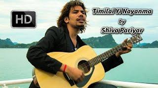 Nepali Modern Song Timilai Yi Nayanma by Shiva Pariyar