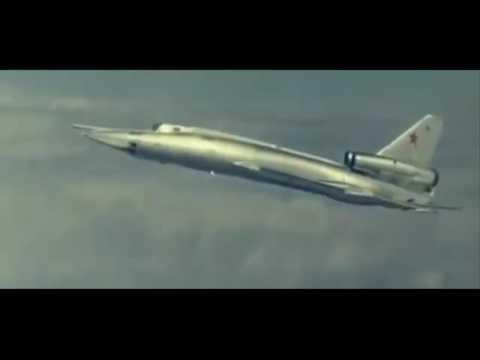 НЛО над Борисоглебском. Встреча чуть не закончилась трагедией