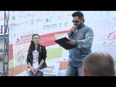 """День города с газетой  """"Вечерний Барнаул""""  _2014г. ( с титрами )"""