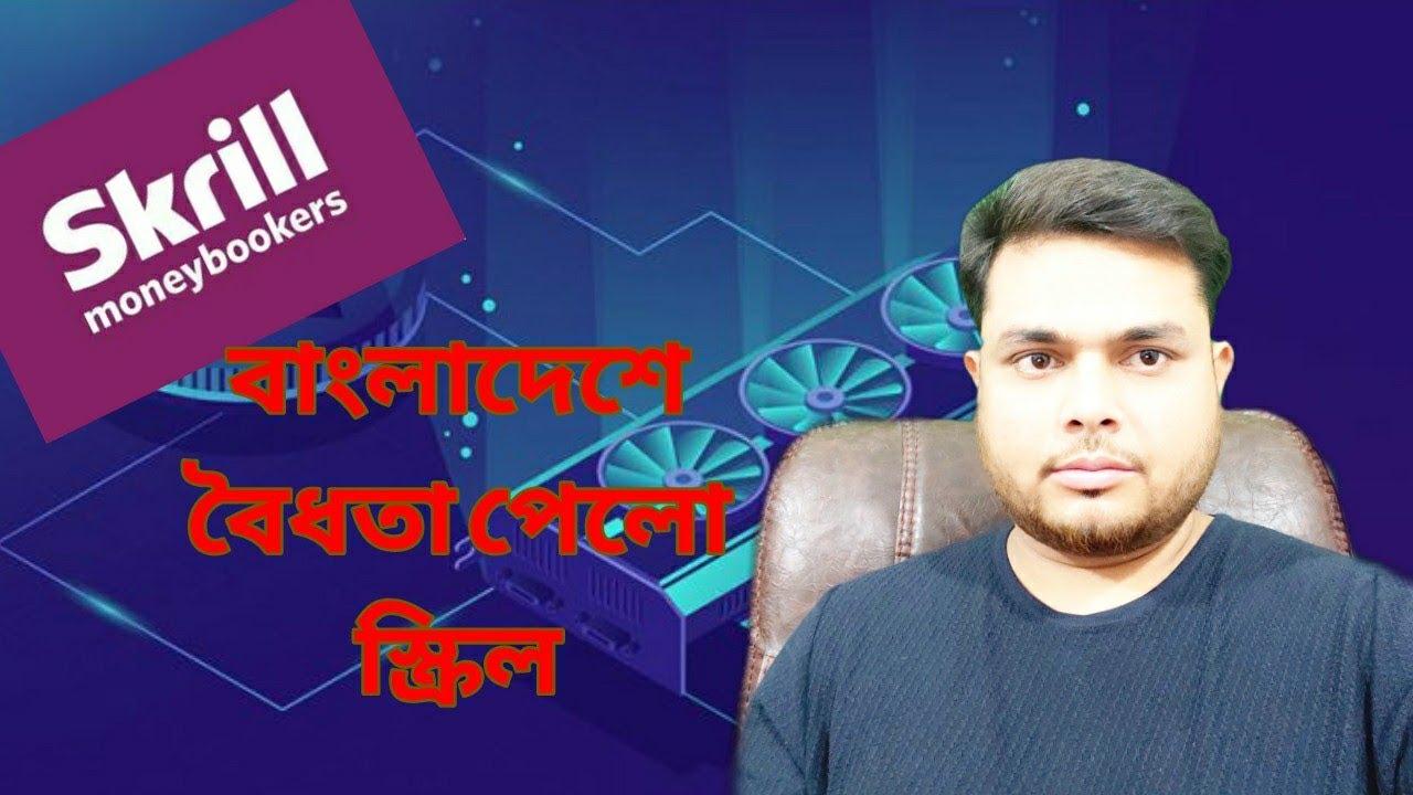 Forex Bangladesh - বাংলাদেশ এর সবচেয়ে বড় ফরেক্স লার্নিং সাইট