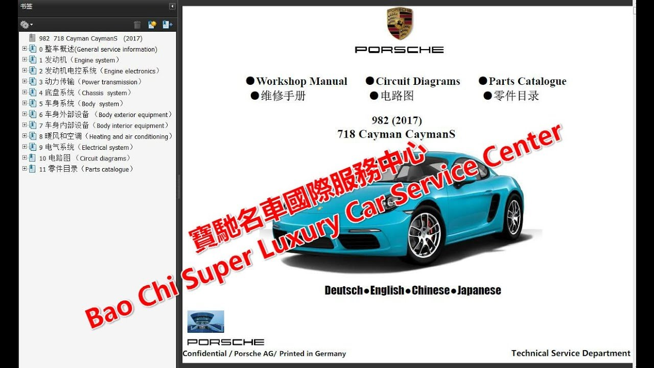 Porsche 718 Boxster Cayman 982 Workshop Repair Manual  Wiring Diagram   Owners Manual
