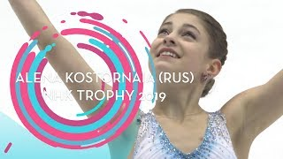 Alena Kostornaia (RUS) | Ladies Short Program | NHK Trophy 2019 | #GPFigure