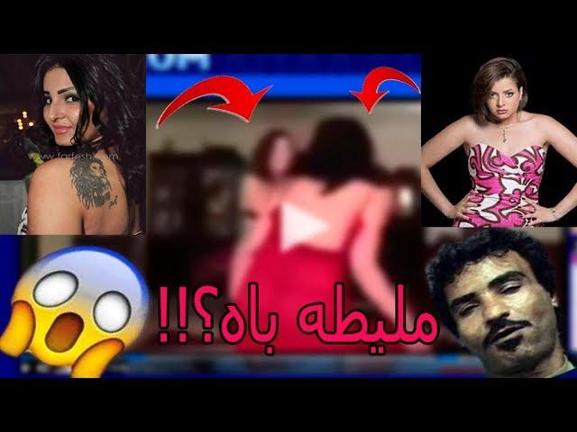 فيديو مني فاروق و شيماء الحاج مع خالد يوسف | الفيديو المسرب