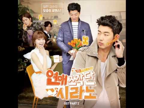 download ost dating agency cyrano full album