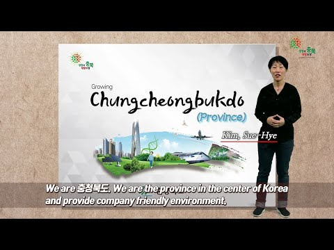 [Invest KOREA] North Chungcheong Province Investment Promotion IR 图片