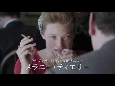 映画『あなたはまだ帰ってこない』予告編