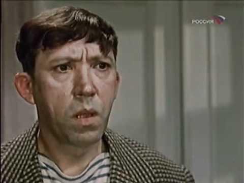 """Фитиль №181-01 """"Пострадавший"""" (1962)"""