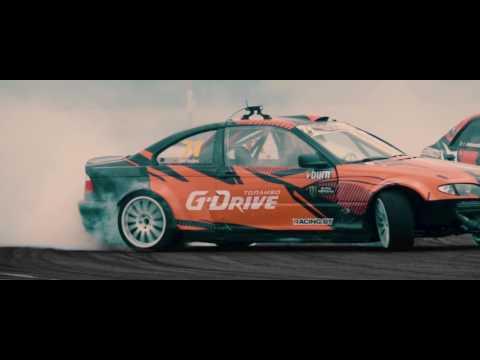 G-Drive. Этап по