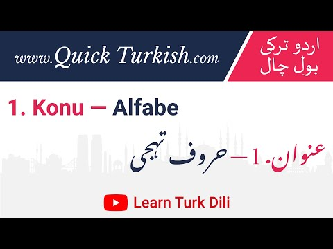 Learn Turkish from Urdu Lesson 1 - Alfabe - Haroof e Tahaji