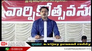సువర్త దండయత్ర వార్షికోత్సవ సదస్సు (14-12-2018) (తూర్పుగోనగూడెం)