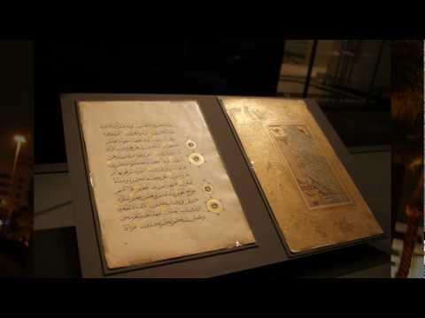 Museum of Islamic Art - Qatar متحف الفن الإسلامي - قطر
