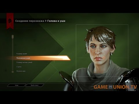 Редактор персонажей в Dragon Age Inquisition | Character Editor In DAI Gameplay
