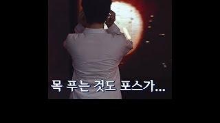 가수들의 목풀기 클라스 ( 하현우,이수,김경호,김동명,신용재,이수근,아이유)
