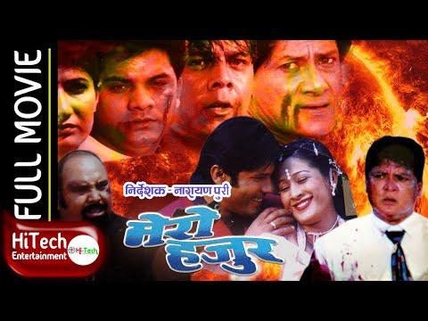 Nepali Movie – Mero Hajur