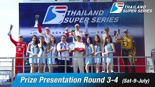 Prize Presentation Round 3-4 | Chang International Circuit (Sat-9-July)