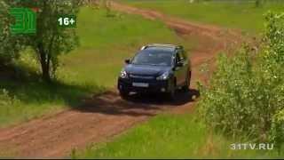 Автострада.  Тест-драйв Subaru Outback