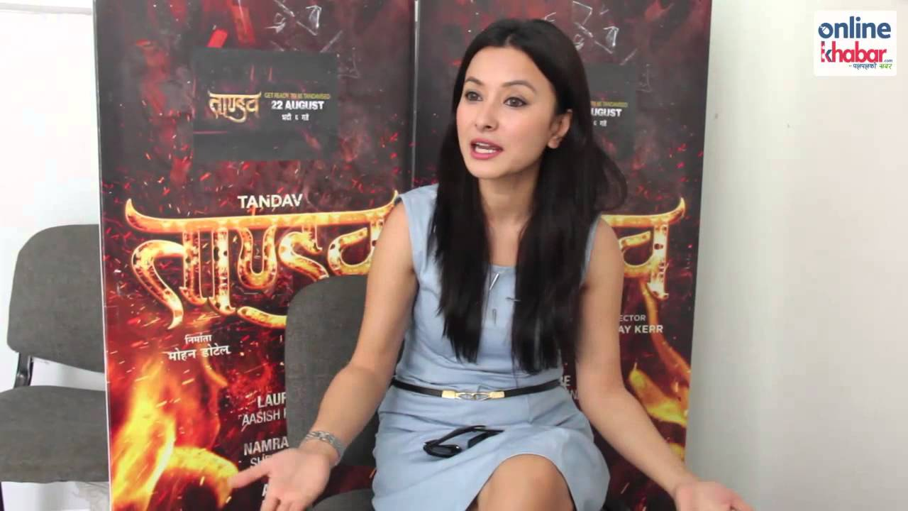 Watch Namrata Shrestha video