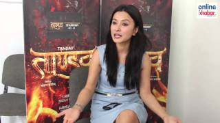 Actress Namrata Shrestha talking about Scandal Love and Scandal