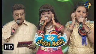 Padutha Theeyaga   13th August 2017  Full Episode   ETV Telugu