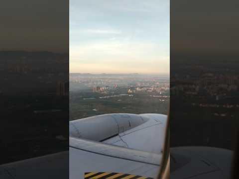 Beautiful Landing at Pune