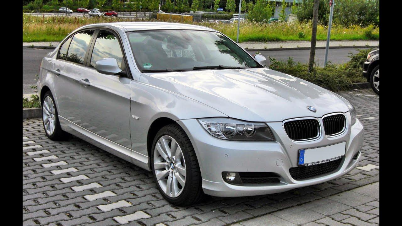 Подержанные Aвто | BMW 3 E90 - YouTube