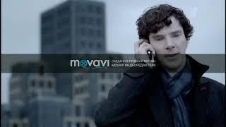 смерть Шерлока