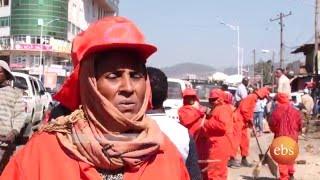 የአዲስ አበባ ከተማ ፅዳት ሁኔታ - Cleanliness Situation In Addis Abeba