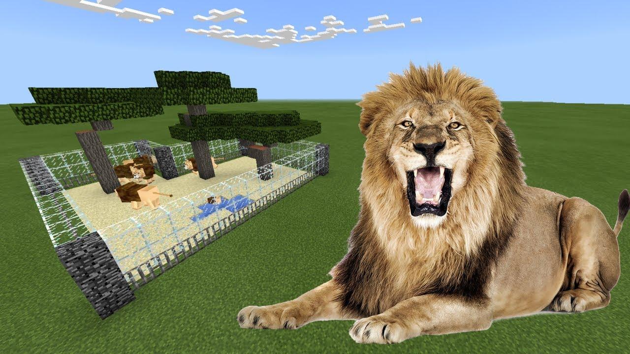 лев в майнкрафте ротовая полость