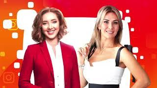 Ольга Ена и Татьяна Панова Оформление успешного профиля в Instagram