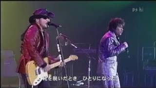 2004.02.13 スーパーライブ 「CHAGE and ASKA COUNTDOWN LIVE in SAPPOR...