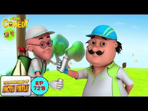 golf course motu patlu in hindi 3d animated cartoon series for