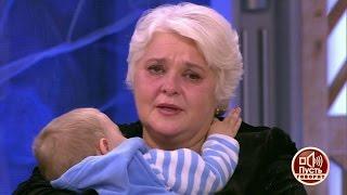 Пусть говорят  Мама ввозрасте бабушки  Самые драматичные моменты 01 12 2016