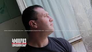 Kisabac Lusamutner - Inch Eghav (18.10.21) Full