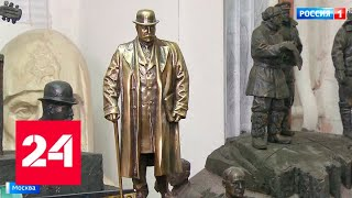 Проект памятника русскому Шерлоку Холмсу на Петровке возмутил местных жителей - Россия 24