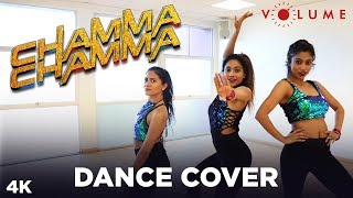 Chamma Chamma Dance Cover Choreography by Veena Ft. Veena, Vithia & Arya | Neha Kakkar Song